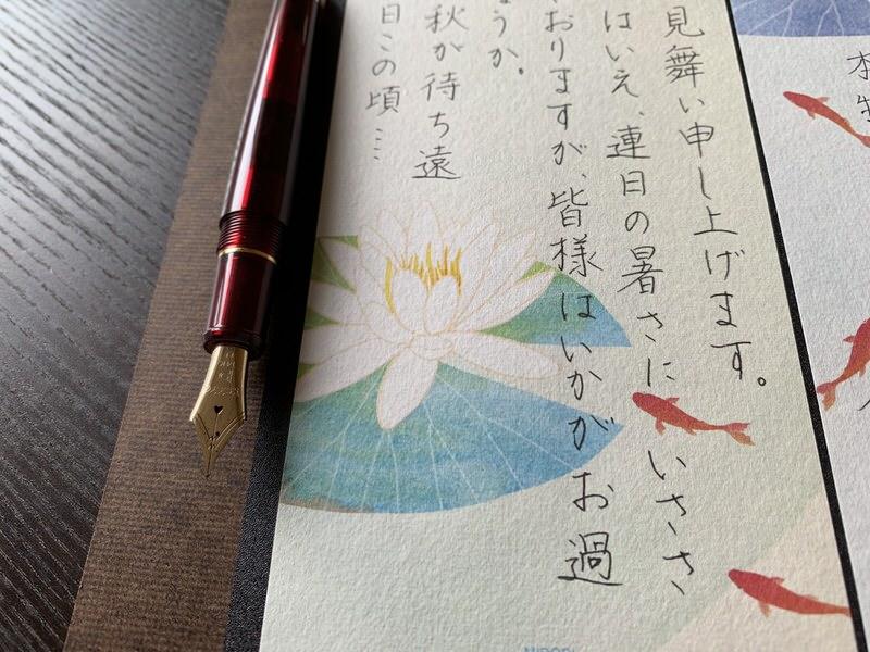 Amazon.co.jp: ラミー 万年筆